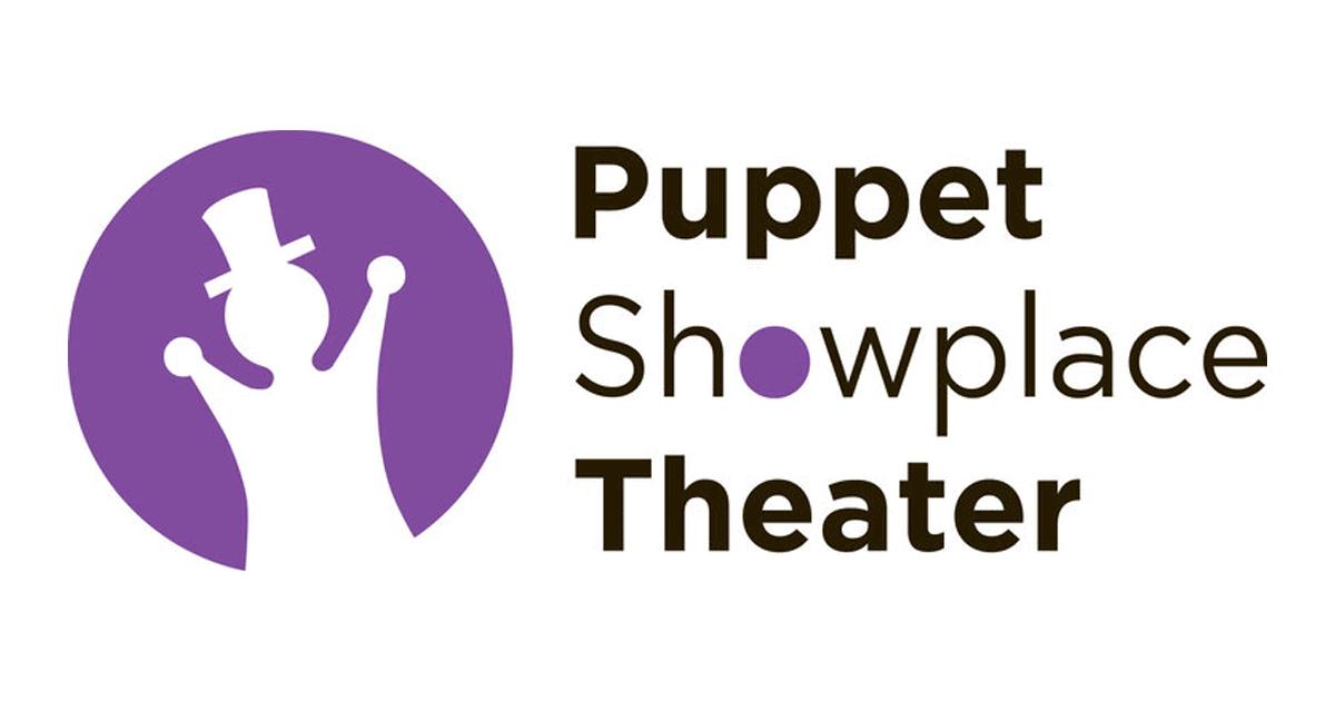 Puppet Showplace Theater - jobs